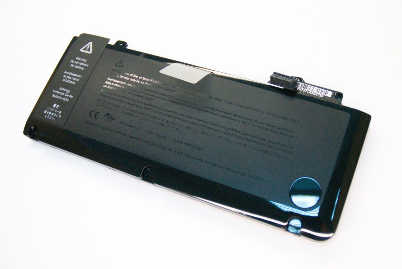 Аккумулятор Apple A1322, 63.5Wh, 10.95V / A1278 Mid 2009 - Mid 2012, ORG